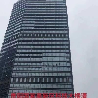 贵阳国家高新区科技大楼清洗