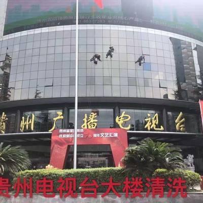 贵州电视台大楼清洗