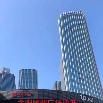 金阳国贸广场清洗