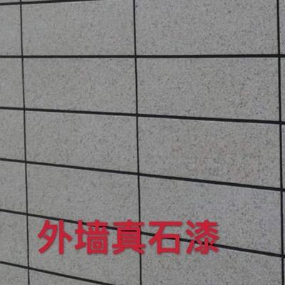 外墙真石漆公司